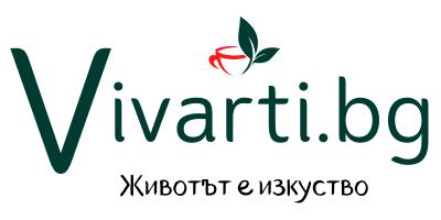 Vivarti.BG | Животът е изкуство